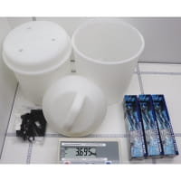 Vorschau: Katadyn Drip Filter Ceradyn - Wasserfilter - Bild 4