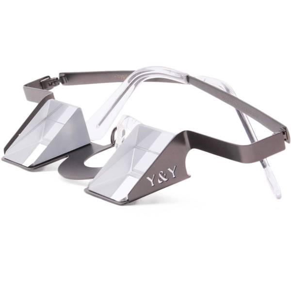 Y&Y Klassisch - Sicherungsbrille grau - Bild 3