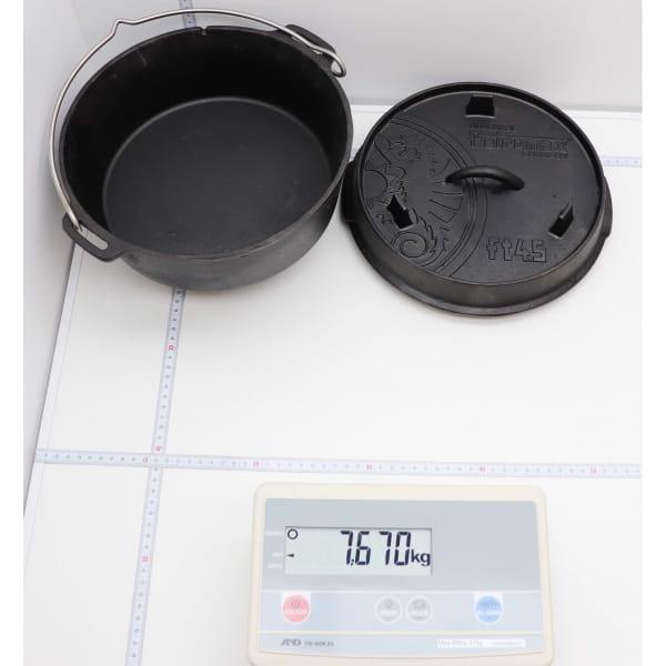 Petromax Feuertopf ft 4.5 mit Füßen - Dutch Oven - Bild 5