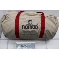 Vorschau: NOMAD Dogon 3 Compact Air - 3-Personen-Zelt twill - Bild 7