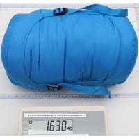 Vorschau: Mountain Hardwear Lamina 15F/-9°C - Kunstfaserschlafsack dark compass - Bild 4