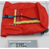 Vorschau: Tatonka Rolltop Pack JR 14 - Kinderrucksack - Bild 9